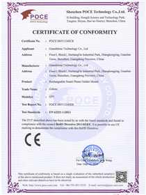 Battery bike mount Rohs certificate