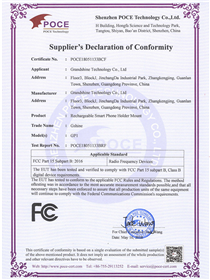 battery bike mount FCC certificate