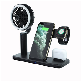 multifunction wireless charger portable fan